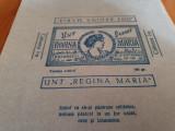 """ambalaj unt """" regina Maria """" - perioada interbelica"""