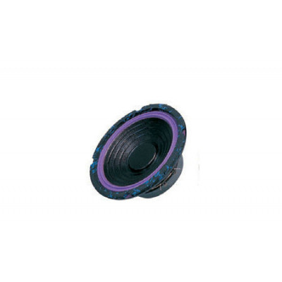 Boxa Auto Dibeisi G6502-8, Difuzor 6.5 inch, 8 Ohm foto