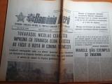 Romania libera 28 ianuarie 1983-vizita lui ceausescu la scornicesti