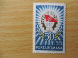 Serie timbre romanesti pictura picturi nestampilate Romania MNH