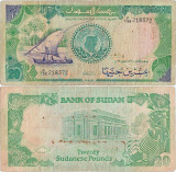1985, 20 pounds (P-35) - Sudan!