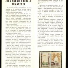 1966 Romania, Ziua marcii postale LP 640, pliant filatelic de prezentare