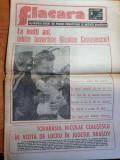 Flacara 25 ianuarie 1983-ziua de nastere a lui ceausescu,si vizita in brasov