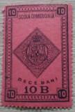 Timbru România 10 Bani Școala Comercială cca 1900, Nestampilat