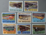 Insulele cook - Timbre trenuri, locomotive, cai ferate, nestampilate MNH, Nestampilat