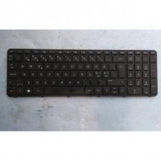 Tastatura Laptop - HP 250 G3 ?