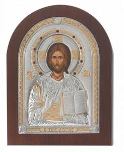 Iisus Hristos pe Foita Argint 925 Auriu 10x14cm Cod Produs 1492