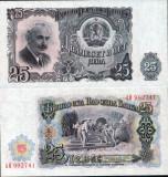= BULGARIA - 25 LEVA - 1951 - UNC   =