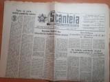 Scanteia 1 august 1950-recoltele gospodariilor colective,festivalul filmului