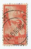 *Romania, lot 406 fiscale, Timbru fiscal pt. cultura, 1945, oblit., Stampilat
