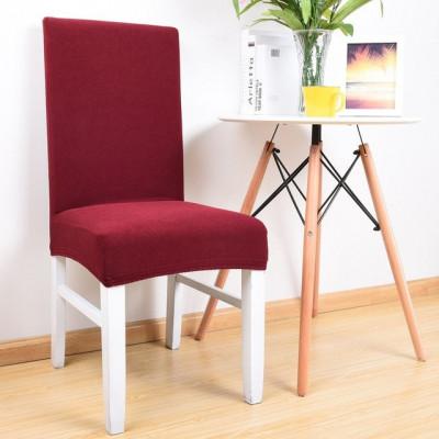 Set 6 huse scaun universale, elastice, masa, VISINIU foto