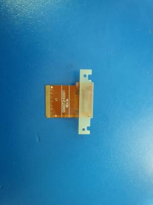 Adaptor HDD HP Compaq 2510P foto