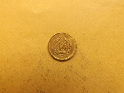 Romania 3 Bani 1952 foto
