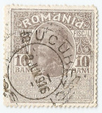 Romania, lot 352 cu 1 timbru fiscal comercial, 1911, oblit., Stampilat