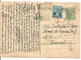 carte postala- INTERBELICA-Carol al-II-lea 3 Lei