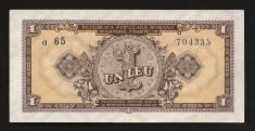 Romania, 1 leu 1952 XF++_serie a 65~704335 foto