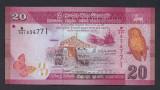 A3887 Sri Lanka 20 rupees 2015 UNC
