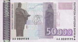 BULGARIA █ bancnota █ 50000 Leva █ 1997 █ P-113 █ UNC █ necirculata