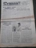 Ziar Crisana Oradea Bihor 7 martie 1976