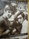Revista Sport (nr.12, iunie 1973) - Rapid Bucuresti album fotbalistic