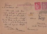 CARTE POSTALA CIRCULATA PARIS - CRAIOVA 09-13.05.1933