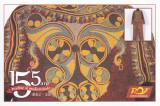 CP nec.155de ani Posta Romana 1862-2017 - Detaliu costum de surugiu-secolul XIX