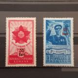 ORDINUL APARAREA PATRIEI+ZIUA MINERULUI-SUPRATIPAR 1952-SERII NESTAMPILATE