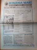 Ziarul romania mare 15 septembrie 1995