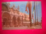 HOPCT 44866  BAZILICA SAN MARCO VENEZIA -ITALIA -NECIRCULATA