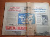 magazin 14 noiembrie 1970-articol trenul electric si articol nava galati