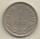 ROMANIA  FERDINAND I - 1 LEU  1924   [1]  POISSY ,  XF+ ,   livrare in cartonas, Cupru-Nichel