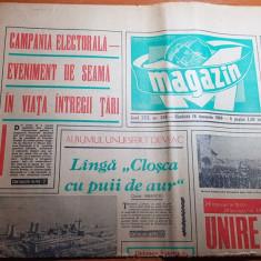 Magazin 18 ianuarie 1969-combinatul de ingrasaminte piatra neamt,muntele semenic
