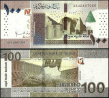 !!!  SUDAN -  100  POUNDS  2019 - P NEW - UNC