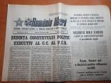 romania libera 12 octombrie 1983-art. netex ramnicu valcea,zilele george enescu