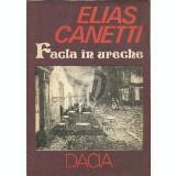 Facla in ureche (Povestea vietii) 1921 - 1931