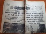 romania libera 23 martie 1977-ceausescu in zonele afectate de cutremur