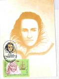 Ilustrata maxima, personalitati, exploratori, R. E. Byrd