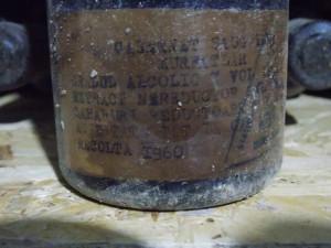 Vin rosu Cabernet Sauvignon -1960