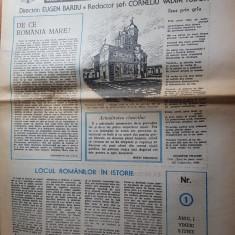 Ziarul romania mare 8 iunie 1990-anul 1,nr.1 al ziarului (corneliu vadim tudor)