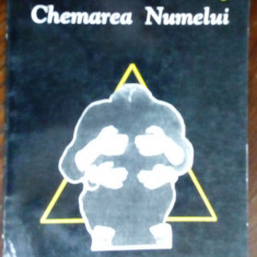 CEZAR BALTAG - CHEMAREA NUMELUI (POEME) [editia princeps, 1995]