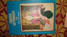 cartea cu povesti (II) aleodor imparat/doi deti cu stea / cele 12 fete/un ochi foto