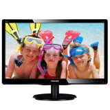 MONITOR LED PHILIPS V LINE 200V4LAB2 00 19 5 200V4LAB2 00 1600X900 16:9 600:1 200 CD M2 5MS VGA DVI SPEAKERS