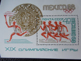 URSS-J.O. MEXICO 1968-BLOC NESTAMPILAT