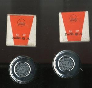 Lot 16 x Obiecte vechi comunism brici rulete capse lacat agrafe china