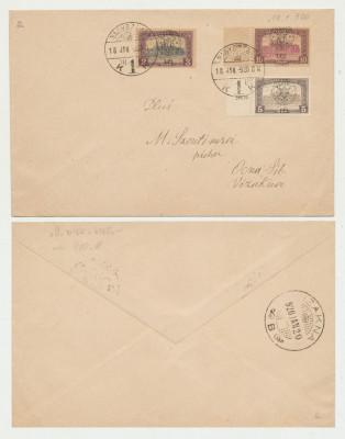 1920 ROMANIA plic circulat cu 3 timbre Parlament emisiunea Cluj parafa dr Szalay foto