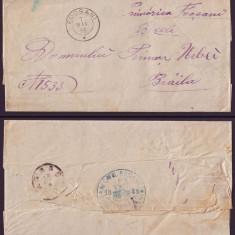 1885 Romania, Scrisoare FOCSANI la BRAILA, stampila tip sigiliu Primaria Focsani