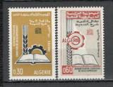 Algeria.1966 Campanie impotriva analfabetizarii  SX.148