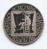Ungaria 100 Forint 1990 (Hungarian Theatre) 32 mm KM-701 UNC !!!, Europa, Cupru-Nichel