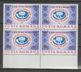 1996 ROMANIA -5 ani R.A. Posta Romana ST serie 1 val in bloc de 4 LP.1415 MNH**, Nestampilat