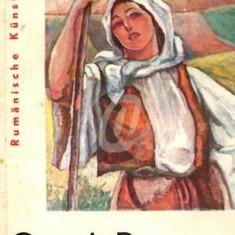 Camil Ressu (Ed. Meridiane)